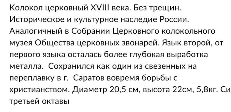 20210924_091451.jpg