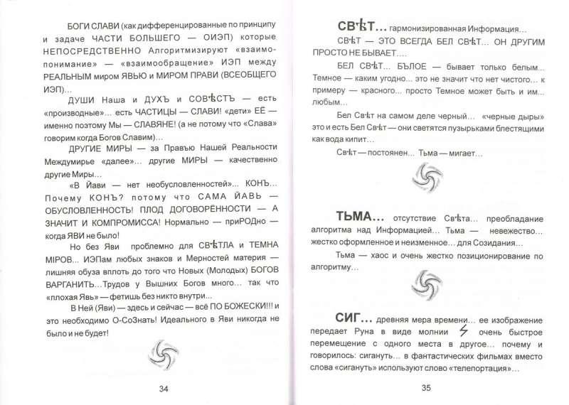 CCF01082013_0012.jpg