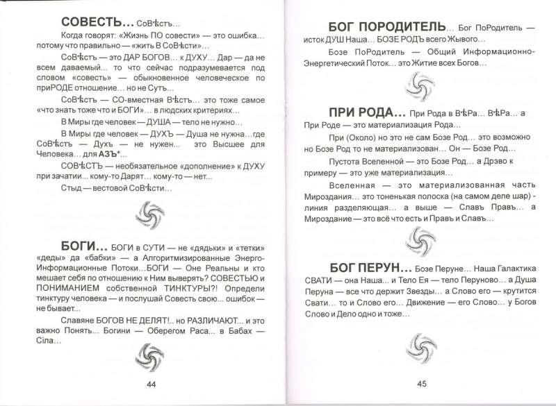 CCF02082013_0002.jpg
