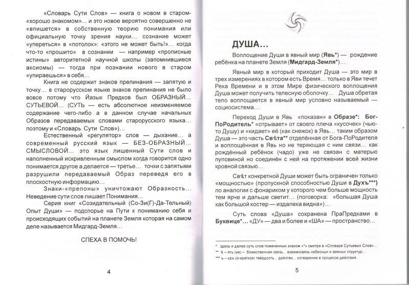 CCF11102013_0000.jpg