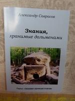 SAM_3615_2014-04-23.jpg