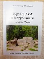 SAM_3618.jpg